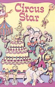 personalized birthday at the circus book