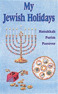Personalized Book about ewish Holidays